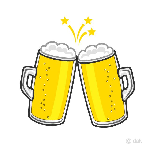 ビールジョッキで乾杯!のイラスト無料素材